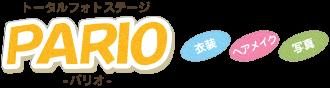 田川市トータルフォトステージ「パリオ」